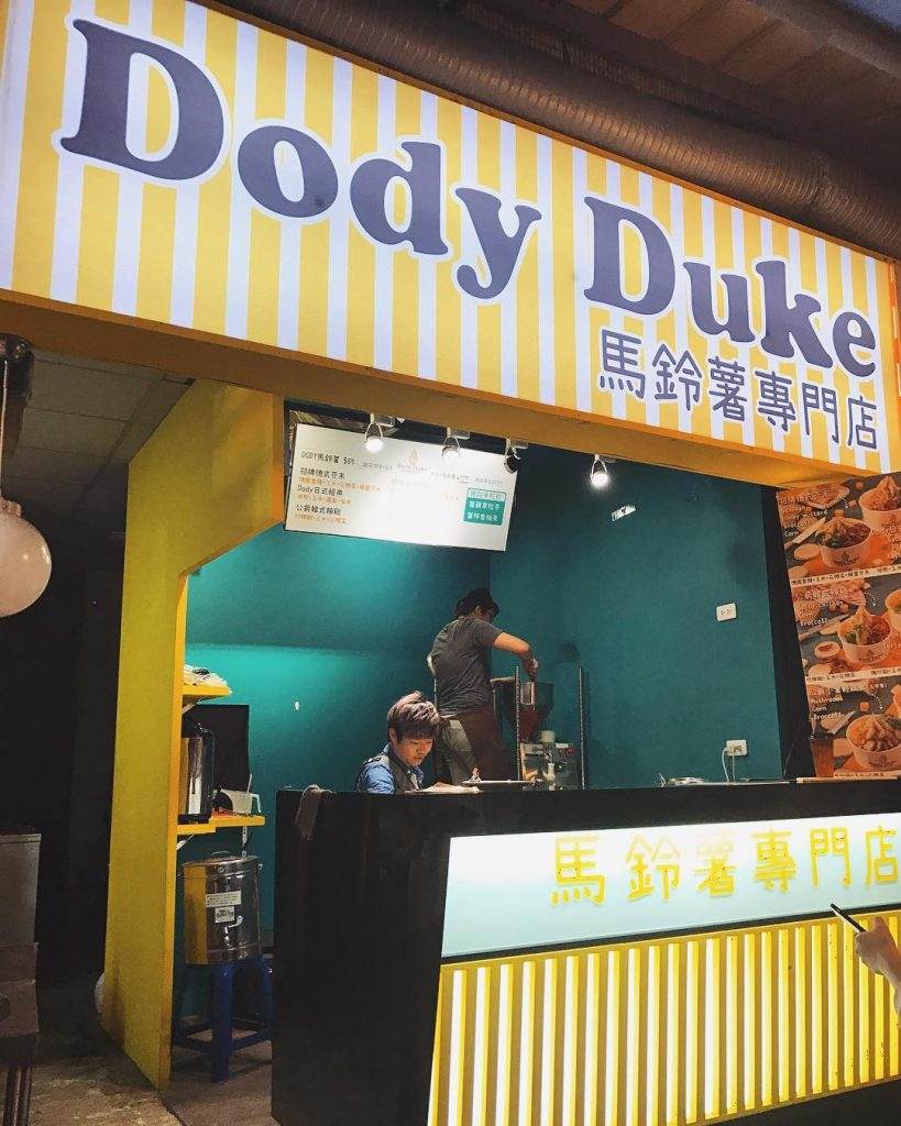 Dody Duke Cheese Potato Store